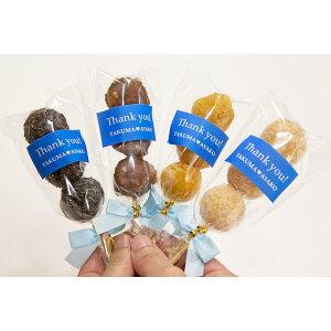 プチギフト お菓子 オリジナルラベル 結トリオ 1本 サーターアンダギー ありがとう さーたーあんだぎー 【青ラベル/リボン】