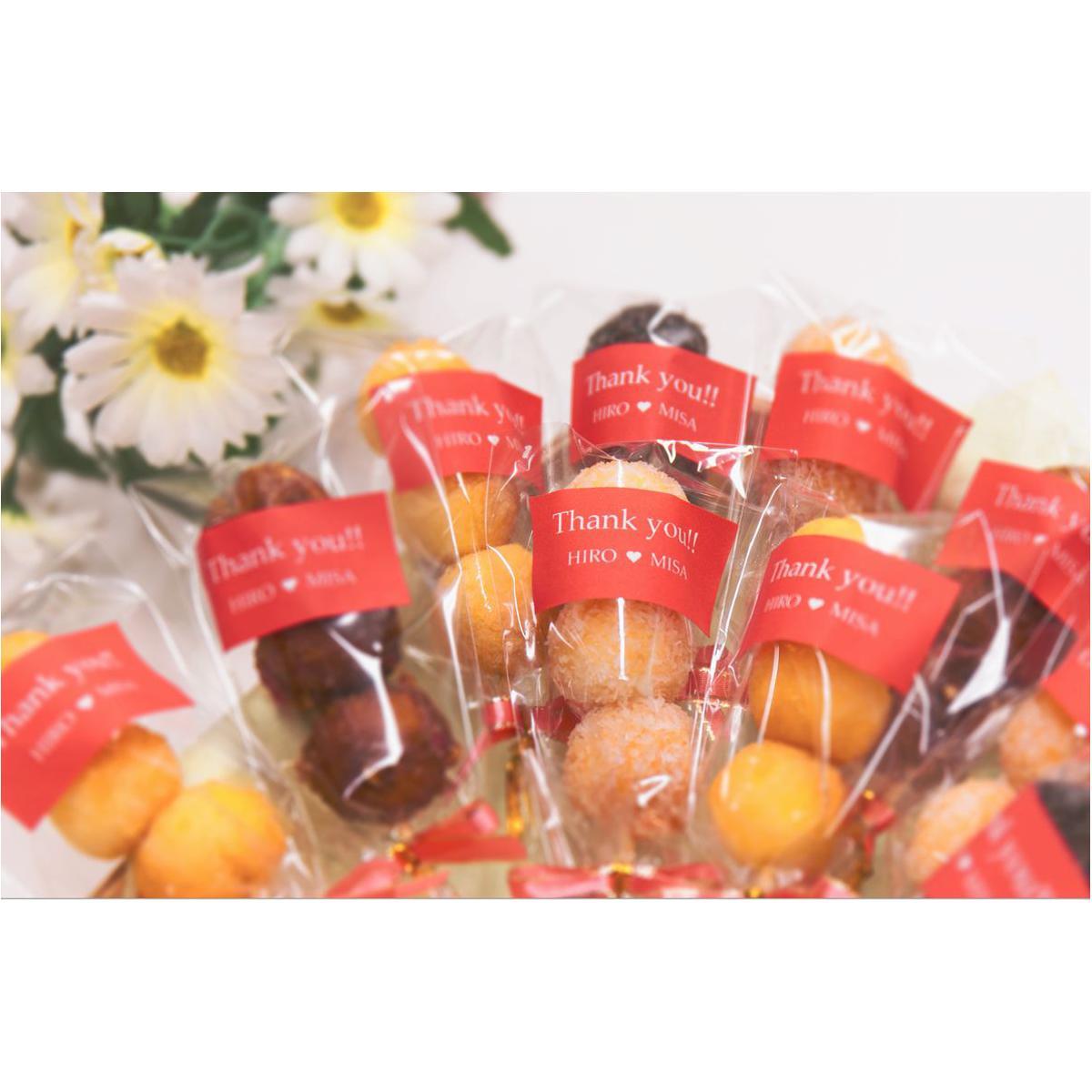 プチギフト お菓子 オリジナルラベル 結トリオ 1本 サーターアンダギー ありがとう 【赤ラベル/リボン】