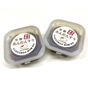 【当店限定】 黒糖あんだんすう 150g×2パック アンダンスー あんだんすー 油みそ 沖縄土産