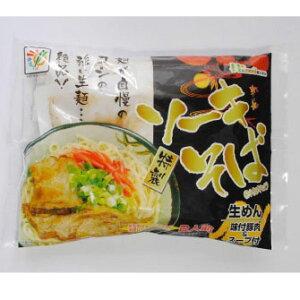 沖縄ソーキそば 2食分 お土産
