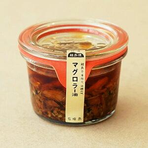 マグロラー油 60g 沖縄 石垣島 食べるラー油 鮪 お土産 お取り寄せ WECK瓶