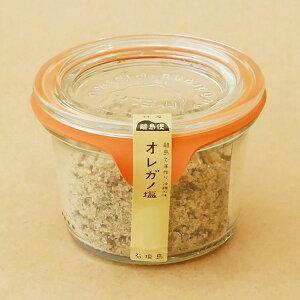 オレガノ塩 40g 沖縄セレクション 石垣島 ハーブ