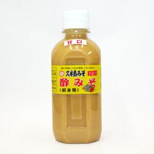 酢みそ[甘口] (刺身用)300g ※久米島みそ