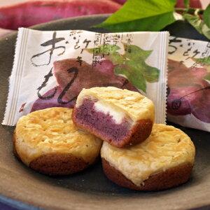 紅芋ケーキおもろ(8個入)