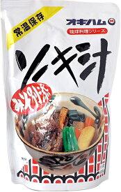ソーキ汁(400g)