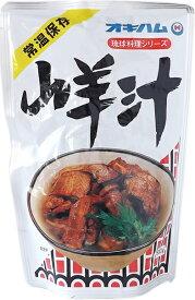 山羊汁(500g)
