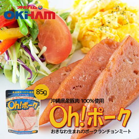 Oh!ポーク(85g)