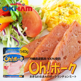 Oh!ポーク (140g)