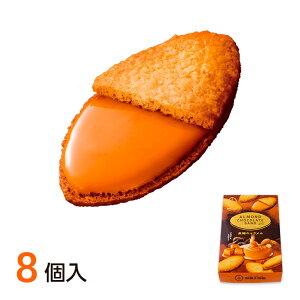 アーモンドチョコレートサンド黒糖キャラメル(8個入)