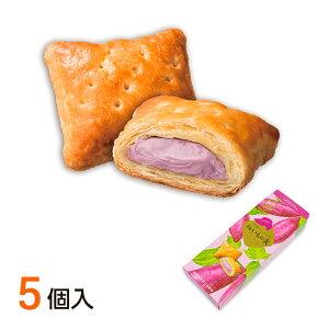 沖縄ショコラパイ 紅いもの実 紅いもショコラ(5個入)