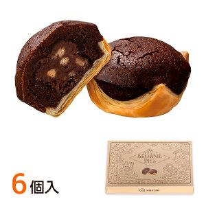 沖縄ブラウニーパイ(6個入) 御菓子御殿 チョコレート パイ クランチ 個包装 ばらまき お土産 プレゼント ギフト