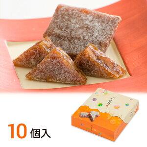 くるみ餅(10個入)