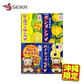 沖縄限定ミニアソート(5g×8粒入り 4種類)