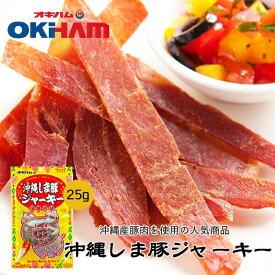 沖縄しま豚ジャーキー(25g)