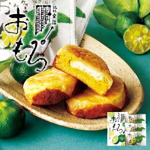 シークワーサーおもろ 3個入り お土産 沖縄 シークワーサー ご当地 プレゼント ギフト 和菓子 母の日