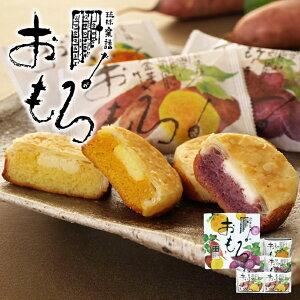 おもろアソート 6個入り お土産 沖縄 紅芋 たんかん 黄金芋 ご当地 プレゼント ギフト 和菓子 母の日