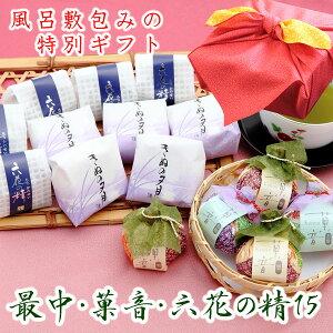 風呂敷包み 最中・菓音・六花の精詰め合わせ15 残暑見舞い
