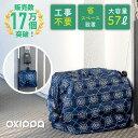 【10月中1,000円OFF】 OKIPPA 宅配ボックス 57L 大容量 折りたたみ アパート マンション 戸建て 設置工事なし おしゃ…