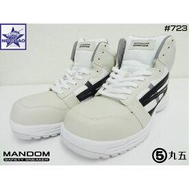 安全靴 作業靴 丸五(マルゴ) マンダムセーフティスニーカー #723 ミッドカット 耐油底 バイクシューズ ライディングシューズ MARUGO MANDOM SAFETY セーフティスニーカー JSAA B種