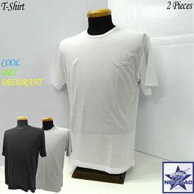 半袖Tシャツ 2枚組 80023 桑和 SOWA 肌着 送料無料(メール便ポスト投函)代引不可