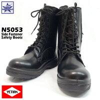 安全靴作業靴YETIAN(イエテン)N5053ブラックサイドファスナー付JSAA規格A種合格品