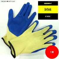 手袋、作業用手袋、グローブ、ゴム張り手袋、ソフ楽っく、丸五、#1600