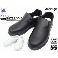 作業靴スリッポン丸五ウルトラソール(ULTRASOLE)#261(先芯入り)#361(先芯なし)厨房用シューズ飲食店カフェマルゴMARUGO