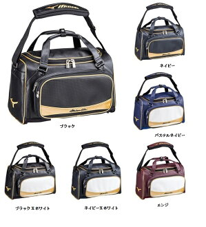 ☆ hot deals! Mizuno pro baseball bag 1FJD6001