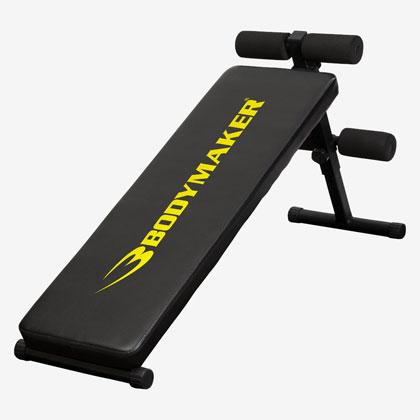 シットアップベンチ ボディメーカー 腹筋台 筋トレ フィットネス 筋肉トレーニング 送料無料
