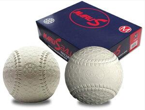 新軟式野球ボール M号 1ダース マルエス 新公認球 16JRB11000 送料無料