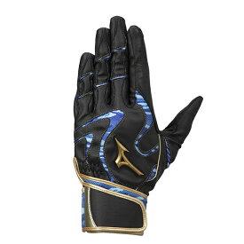 ミズノプロ 野球 バッティング手袋 両手用 25cm モーションアークMF 1EJEA06609