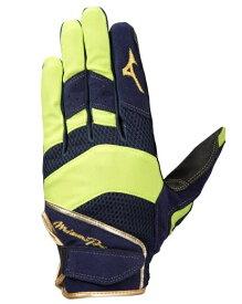 ミズノプロ 野球 守備手袋【左手用】M寸 1EJED02414