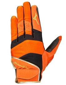 ミズノプロ 野球 守備手袋 左手用 L寸 1EJED02454
