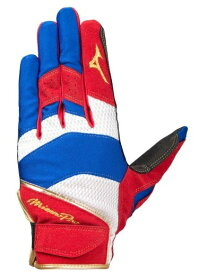 ミズノプロ 野球 守備手袋 左手用 M寸 1EJED02462