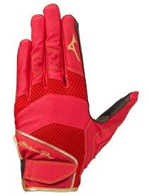 ミズノプロ 野球 守備手袋 左手用 一般 大人 S寸(22〜23cm)2021年 レッドXレッドXゴールド 1EJED03462