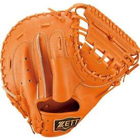 ZETT プロステイタス 硬式キャッチャーミット 大学生 高校生 中学生 硬式野球 捕手用 オレンジ BPROCM620