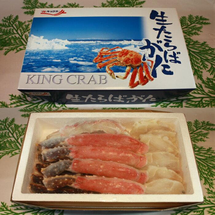 【レアサイズ】生タラバ蟹ハーフポーションカット 特大(5L)サイズ 1キロ化粧箱入り