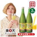 青切りシークヮーサー100プレミアム 720ml×2本セット 定期コースシークワーサー 果実 原液 青切り 果汁100 IKKO あお…