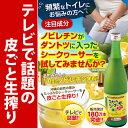 【送料無料】シークヮーサージュース シークワーサージュース シークワーサー果汁100% シークヮーサー果汁100% 沖縄…