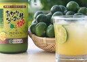 青切りシークヮーサー100プレミアム 果汁100% ジュース 原液 健康飲料 720ml 送料無料
