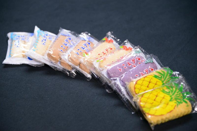 【送料無料】ちんすこう 割れちんすこう 沖縄クッキー 土産 沖縄お土産 沖縄土産 お菓子 (5種×4袋)