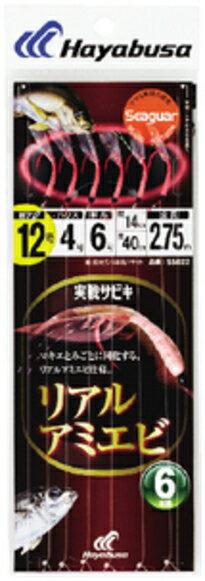 【Cpost】ハヤブサ 実戦サビキ リアルアミエビ 6本鈎 SS022 鈎12号-ハリス4号-幹糸6号(haya-796794)