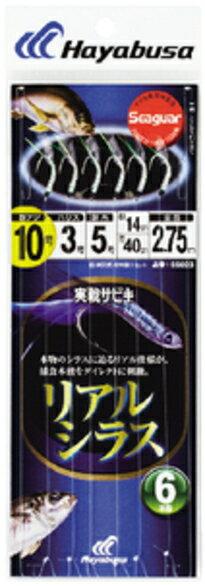 【Cpost】ハヤブサ 実戦サビキ リアルシラス 6本鈎 SS023 鈎11号-ハリス4号-幹糸6号(haya-806271)