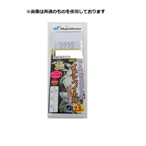 【Cpost】ハヤブサ 極 落し込み イワシベイト 強靭イサキ11号 11-14 ハリス14号 幹糸14号(haya-894919)|釣り 道具 仕掛け