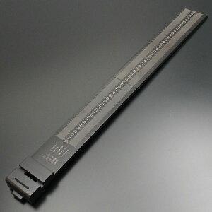 へら道具 木製尺計り (黒檀) (50213)