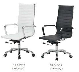 オフィスチェア ブラック オフィスチェアー 合皮 パソコンチェアー プレジデントチェアー デスクチェアー 社長 イス いす 椅子 シンプル 昇降式 ディレクターチェアー PCチェアー ワークチェア