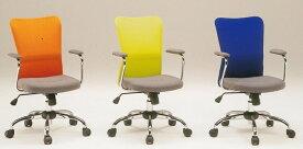 ハイバックチェア(メッシュ)H-297(lin) オフィスチェア パソコンチェア 書斎椅子