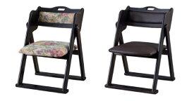 チェア ダイニングチェア フォールディングチェア 法事 料理店 折りたたみチェア 折りたたみ 折りたたみ椅子 ブラック