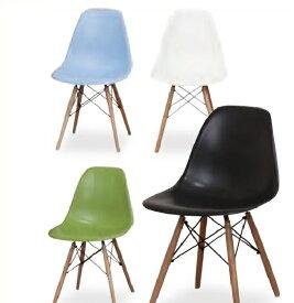 ダイニングチェア イームズチェア 木脚 チェア イス 椅子 デザインチェア