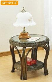 ラタン  サイドテーブル テーブル付き 籐製 ガラス おしゃれ スリム マガジンスタンド 雑誌 新聞 収納家具 北欧 アジアン  完成品